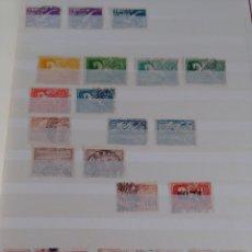 Sellos: LOTE 378 SELLOS URUGUAY REPÚBLICA ORIENTAL DEL URUGUAY. Lote 288467933