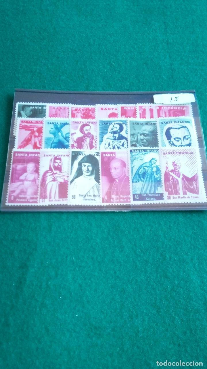 LOTE DE 18 VIÑETAS DE SANTA INFANCIA AÑOS 60 (Sellos - Colecciones y Lotes de Conjunto)