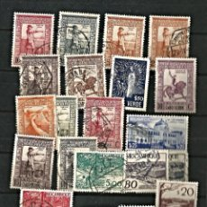 Sellos: PORTUGAL , COLONIAS - LOTE 71 SELLOS - MOZAMBIQUE, CABO VERDE, GUINE, MACAU - SERIES COMPLETAS. Lote 290558683