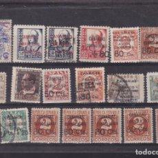 Francobolli: FC2-320-GUERRA CIVIL LOCALES CANARIAS X 19 SELLOS. Lote 291315403