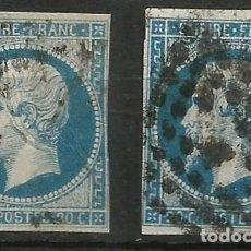 Sellos: FRANCIA 1853 - NAPOLEÓN III - 2 SELLOS - 20C - IMPERFORADOS - TIPO II - USADOS. Lote 291883833