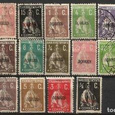Selos: AZORES - COLONIA PORTUGUESA - LOTE DE 19 SELLOS - CERES - NUEVOS Y USADOS - SOBRECARGA. Lote 293890648