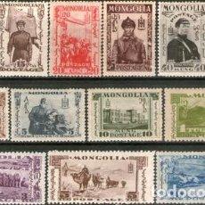 Sellos: MONGOLIA 13 SELLOS ESQUILA CAMELLOS CABALLOS SOLDADO 1932. Lote 294272013