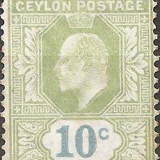 Sellos: CEYLAN COLONIA INGLESA YV 171A SCOTT 183 VARIEDAD AN 1904. Lote 294272458