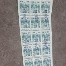 Sellos: LOTE DE 82 SELLOS DE 300PTAS 1973. Lote 294931723