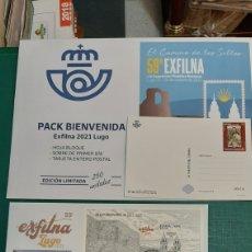 Sellos: EXFILMA LUGO PACK BIENVENIDA 250 UNIDADES MATASELLOS FILATELIA COLISEVM. Lote 295452923