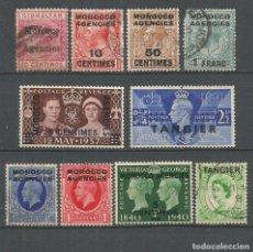 Selos: MARRUECOS OFICINA INGLESA EN MARRUECOS Y TANGER CONJUNTO DE SELLOS NUEVOS CON FIJASELLOS Y USADOS. Lote 295791663
