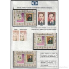 Sellos: ⚡ DISCOUNT CUBA POSTAGE STAMPS ON THE THEME OF CHESS - VARIETIES. RARITY NG - CHESS, COLLE. Lote 295952983