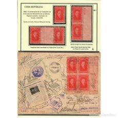 "Sellos: ⚡ DISCOUNT CUBA 1946 FOUNDING OF ""MANUEL MARQUEZ STERLING"" SCHOOL OF JOURNALISM - JOURNALIS. Lote 295953163"