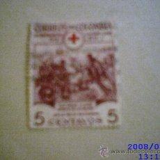 Sellos: SELLO DE CORREOS DE COLOMBIA. CRUZ ROJA: 1954 Y 1967. Lote 9593124