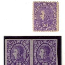 Sellos: 20 CENTAVOS COLOMBIA 1883, VARIANTE REPULICA Y VARIANTE BLOQUE 4 SIN DENTAR REPUBLICA ERROR.. Lote 27570263