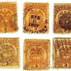 Sellos: 6 VARIANTES MATASELLOS 1896 1897 1898 5 CENTAVOS COLOMBIA LOTE 6 SELLOS.. Lote 38046323