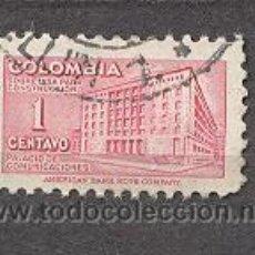 Sellos: COLOMBIA 1948, SOBRE TASA PARA LA CONSTRUCCION. Lote 21018586