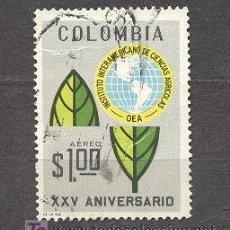 Sellos: COLOMBIA 1969, XXV ANIVERSARIO DE I.I.C.A.. Lote 21018729