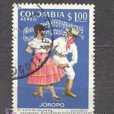 Timbres: COLOMBIA 1970, BAILES TRADICIONALES, JARAPO. Lote 21018774