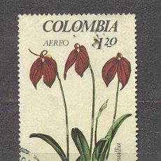 Sellos: COLOMBIA 1967, ORQUIDEAS. Lote 21019046