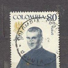 Sellos: COLOMBIA 1967, FELIX RESTREPO MEJIA. Lote 21019068