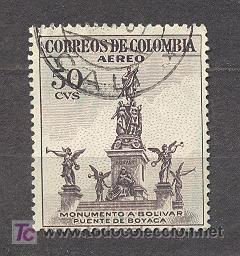 COLOMBIA 1954, MONUMENTO A BOLIVAR PUENTE DE BOYACA (Sellos - Extranjero - América - Colombia)