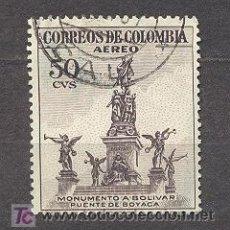 Sellos: COLOMBIA 1954, MONUMENTO A BOLIVAR PUENTE DE BOYACA. Lote 21032036