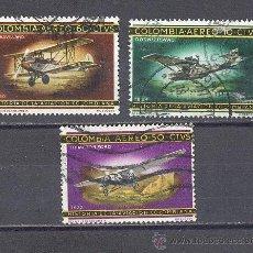 Sellos: COLOMBIA, USADO,HISTORIA DE LA AVIACION COLOMBIANA. Lote 22619860