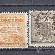 Sellos: COLOMBIA, USADO, CINCUENTENARIO DE LA ESCUELA MILITAR DE CADETES. Lote 22619876