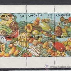 Sellos: COLOMBIA A 676/81 SIN CHARNELA, PRODUCCION DE FRUTAS EN COLOMBIA. Lote 25955625