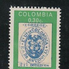 Sellos: COLOMBIA 644 SIN CHARNELA, CENTENARIO DEL SELLO DE ANTIOQUIA, . Lote 25955758