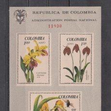 Sellos: COLOMBIA HB 27 SIN CHARNELA, FLORES, EXPOSICION NACIONAL DE ORQUIDEAS EN MEDELLIN. Lote 25932964
