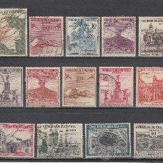 Sellos: COLOMBIA A 238/50, 252 USADA, VOLCAN, CONVENTO, SANTUARIO, MONUMENTO, ESTADIO, BARCO, . Lote 25935782