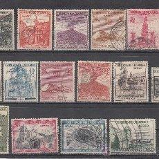 Sellos: COLOMBIA A 238/52 USADA, VOLCAN, CONVENTO, SANTUARIO, MONUMENTO, ESTADIO, BARCO, . Lote 25935792