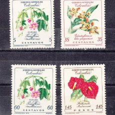 Sellos: COLOMBIA A 351/4 SIN CHARNELA, FLORES, . Lote 26052380