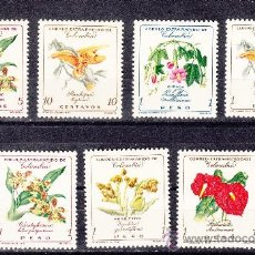 Sellos: COLOMBIA A 355/61 SIN CHARNELA, FLORES, . Lote 26052404
