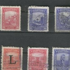 Sellos: LOTE. SELLOS.ANTIGUOS.SOBRECARGA. COLOMBIA.. Lote 26865616