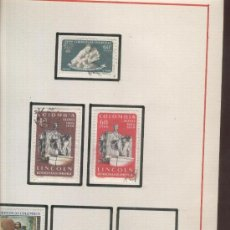 Sellos: COLOMBIA.SELLOS.1960. ANTIGUOS. LOTE.. Lote 31360344