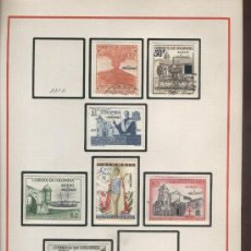 Sellos: COLOMBIA.SELLOS.1960. ANTIGUOS. LOTE.. Lote 31360353