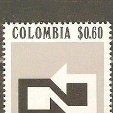Sellos: COLOMBIA YVERT NUM. 657 ** SERIE COMPLETA SIN FIJASELLOS . Lote 163068657