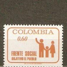 Sellos: COLOMBIA YVERT NUM. 667 ** SERIE COMPLETA SIN FIJASELLOS. Lote 253183310
