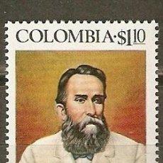 Sellos: COLOMBIA YVERT NUM. 686 ** SERIE COMPLETA SIN FIJASELLOS . Lote 150366334