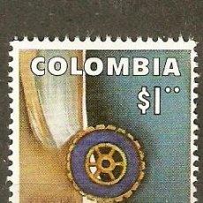 Sellos: COLOMBIA YVERT NUM. 701 ** SERIE COMPLETA SIN FIJASELLOS . Lote 58408104