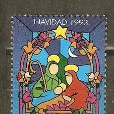 Sellos: COLOMBIA YVERT NUM. 1012 ** SERIE COMPLETA SIN FIJASELLOS . Lote 38623628