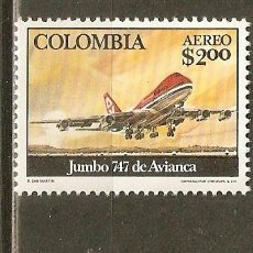 Sellos: COLOMBIA CORREO AEREO YVERT NUM. 602 ** SERIE COMPLETA SIN FIJASELLOS. Lote 245453715