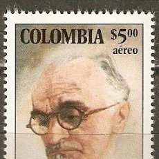 Sellos: COLOMBIA CORREO AEREO YVERT NUM. 608 ** SERIE COMPLETA SIN FIJASELLOS. Lote 150366636