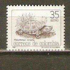 Sellos: COLOMBIA CORREO AEREO YVERT NUM. 773 ** SERIE COMPLETA SIN FIJASELLOS. Lote 150366686