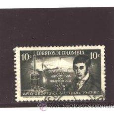 Sellos: COLOMBIA 1958 - YVERT NRO. 547 - USADO. Lote 42806432