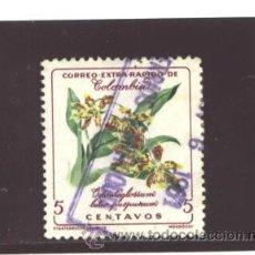 Sellos: COLOMBIA 1961 - YVERT NRO. 355 - USADO. Lote 42806499