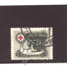 Sellos: COLOMBIA 1958 - YVERT NRO. 8 BENEFICENCIA - USADO. Lote 42868848