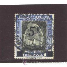 Sellos: COLOMBIA 1958 - YVERT NRO. - DPTO. CUNDINAMARCA - USADO. Lote 42869020