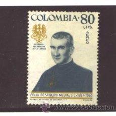 Sellos: COLOMBIA 1967 - YVERT NRO. 468 PA - USADO . Lote 42869235