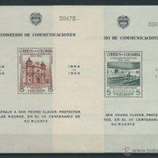 Sellos: COLOMBIA YVERT Nº HB. 6* - HB. 11*. Lote 44258685