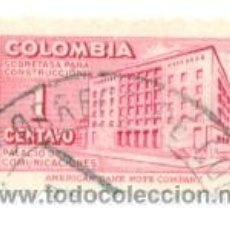 Sellos: 2-COLOM439. SELLO USADO COLOMBIA. YVERT Nº 439. PALACIO DE COMUNICACIONES. Lote 45368548